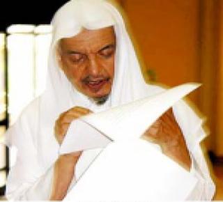 اقتراح لصياغة مفهوم للوطنية السعودية