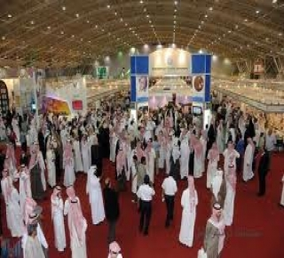 جديد معرض الرياض الدولي للكتاب