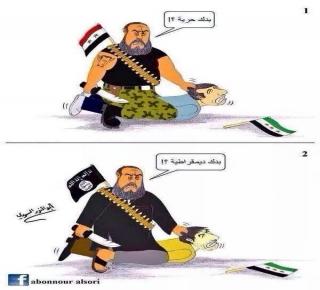 سوريا والخيارات الصعبة: هل تجمع