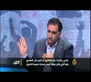 د. عزمي بشارة: لهذا تقدمت تجربة تونس وتعثرت الثورة المصرية