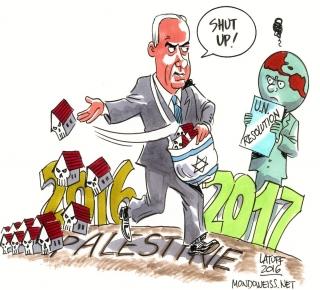 أوباما يطلق العنان الأمريكي ضد عنصرية إسرائيل تجاه الفلسطينيين