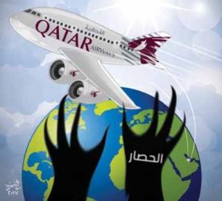 دراسة: وضع حد لسياسات قطر يصُب في مصلحة إسرائيل ومحاصرتها علامة ضعف