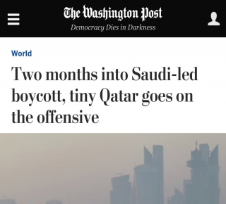 قطر تتحول من الدفاع إلى الهجوم: