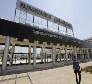 حرب نفسية ودعائية لإظهار سيطرة الأسد: افتتاح المعرض التجاري الدولي لأول مرة في دمشق