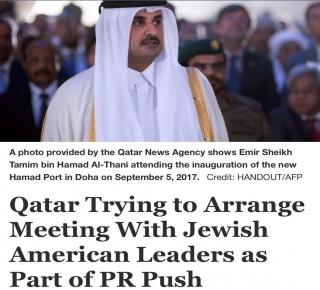 رئيس المنظمة الصهيونية في أمريكا يرفض دعوة وُجهت للمنظمات اليهودية للقاء القيادة القطرية