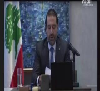 أهانوه وفرضوا عليه الاستقالة ويريدون استبداله: كيف انقلبت السعودية على الحريري؟