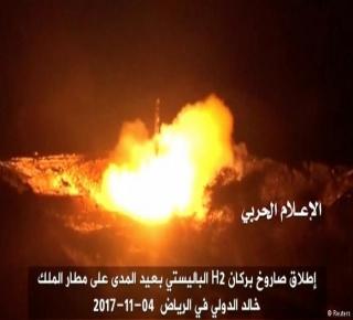 مجموعة الأزمات الدولية: خيارات السعودية العسكرية محدودة في الرد على الحوثيين