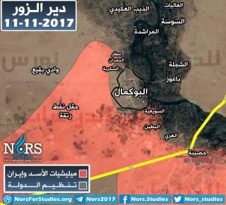 مصادر: الجنرال قاسم سليماني يتولى بنفسه قيادة العمليات العسكرية للسيطرة على مدينة البوكمال