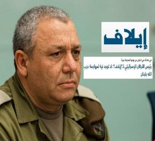لا يستطيع محمد بن سلمان مواجهة حزب الله من دون إسرائيل: