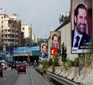 الحريري يواجه صعوبة كبيرة في دفع الخطة السعودية: هل سينقذه ماكرون والسيسي؟