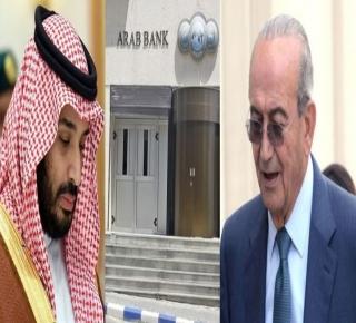 تحذير عباس من مهاجمة خطط ترامب: ابن سلمان احتجز