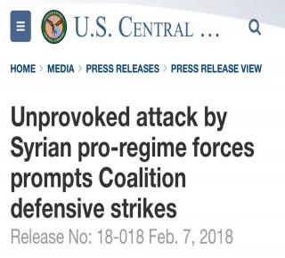 ردا على استهداف حلفائها: هجوم أمريكي كبير على ميلشيات النظام في دير الزور