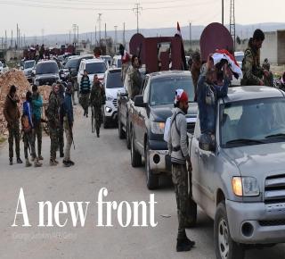 الصراع في سوريا ازداد تعقيدا: إيران تواجه تركيا في عفرين