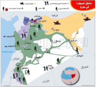 خرائط النفوذ في سوريا رُسمت بالدم: واشنطن تسيطر على 90% من النفط وقاعدة عسكرية روسية على المتوسط
