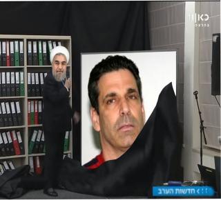 أحد أخطر قضايا التجسس في تاريخ الكيان: تجنيد إيران لوزير إسرائيلي سابق
