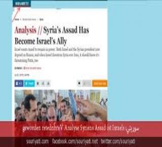 ضمن بقاء الحدود هادئة طيلة عقود: من يتوعَد حكم الأسد إنما يهدَد شريك إسرائيل الإستراتيجي الجديد في دمشق