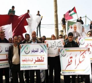 العلاقات القطرية الإسرائيلية: دعما لغزة ومسايرة لخطة ترامب وحماية لها من محاصريها