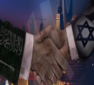 العلاقات السعودية الإسرائيلية (1): من السرية إلى التعامل العلني (1948- 2018)