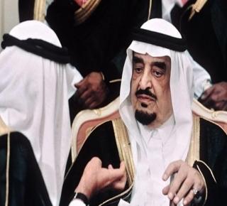 من السرية إلى التعامل العلني (2/3): السعودية حرصت على إقامة اتصال سري مباشر مع إسرائيل منذ عهد بيغن
