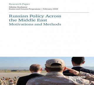 دراسة: الصراع المتزايد مع الغرب أصبح العامل الرئيسي وراء تكثيف روسيا أنشطتها في المنطقة