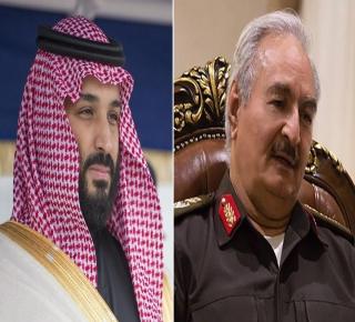 السعودية تعهَدت لحفتر بدفع ثمن هجومه على طرابلس: ابن سلمان الأهوج يُشعل حربا أهلية في ليبيا