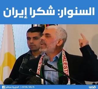 وجهة نظر: عن مبالغات شكر إيران.. حماس وطهران في مركب واحد بسبب الأعداء لا بسبب رغبة الطرفين