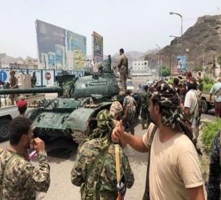 سقوط عدن تهيئة لتقسيم المُقسَم: السعودية تخسر أكثر مما يخسر اليمن