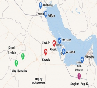 صور الهجوم تشير إلى تورط إيران: السعودية غير قادرة على حماية أكثر مواقعها الإستراتيجية أهمية