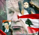 (تقرير) سوريا: الأوضاع السياسية والعلاقات مع الولايات المتحدة بعد الحرب على العراق
