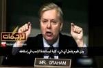 استجواب عاصف داخل الكونجرس الأمريكي: كيري يعطي سوريا للروس والإيرانيين