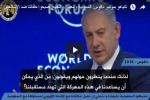 نتنياهو بمؤتمر دافوس: مصر والخليج أصبحوا حلفاءنا ضد الإسلاميين